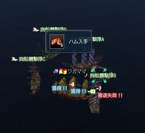 6.8 2nd東アジア