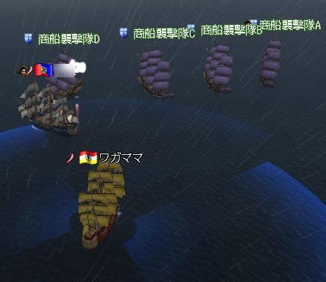 6.8 2nd東アジア3