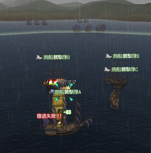 6.9 東アジア海事