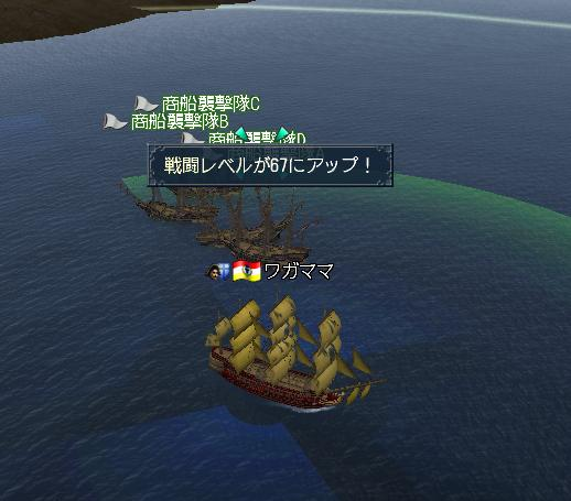 6.9 東アジア海事R67