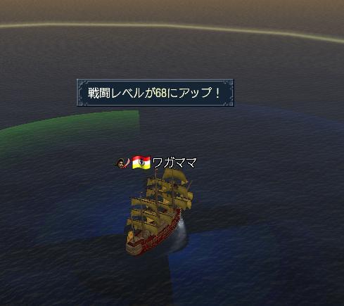 6.10 東アジア海事R68