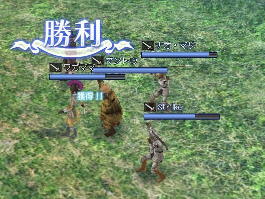 6.12 銃士クエ2