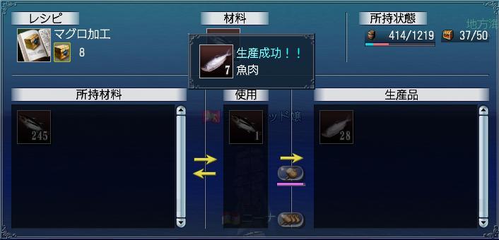7.1 熟練上げ