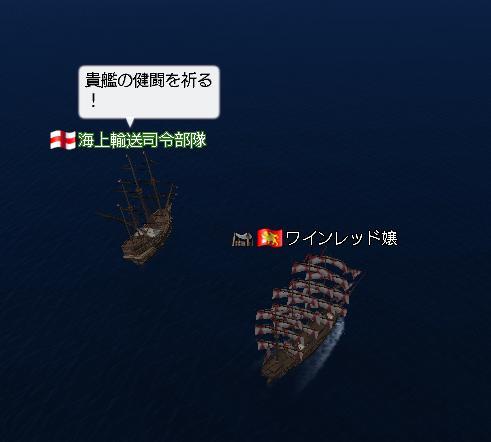7.1 海上輸送司令部隊