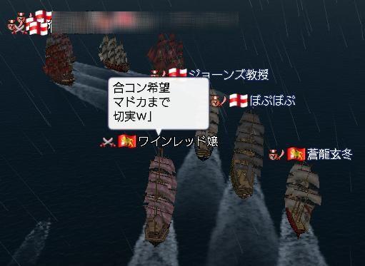 7.1 大海戦大型