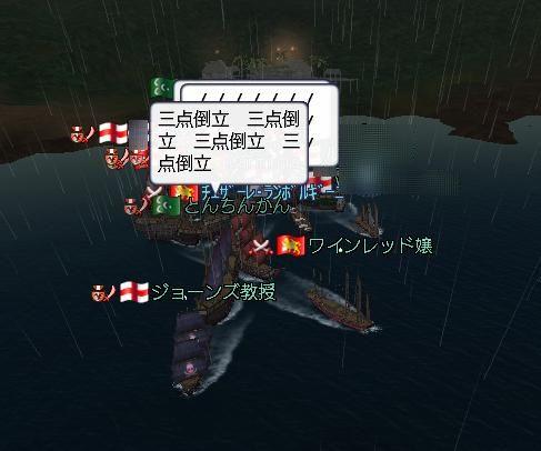 7.2 大海戦中型