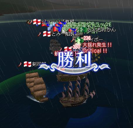 7.3 大海戦最終日大型3