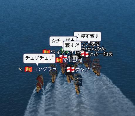 7.3 大海戦最終日小型