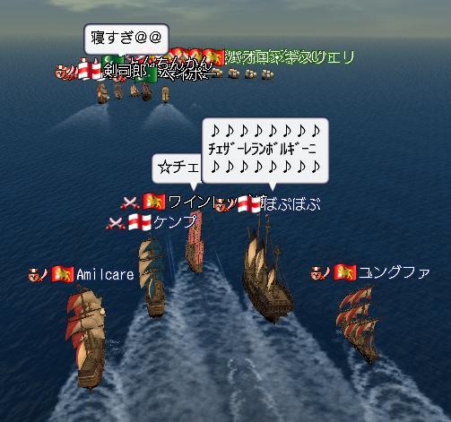 7.3 大海戦最終日中型