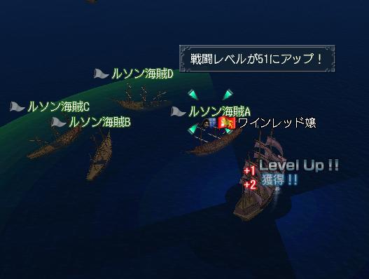 7.3 大海戦最終日 R51