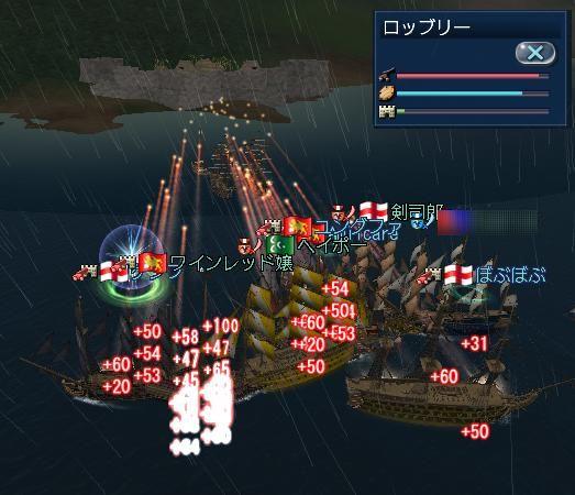 7.3 大海戦最終日大型