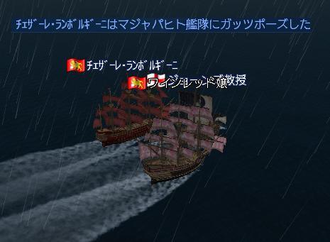 7.3 大海戦最終日ジャカルタへ