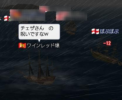 7.3 大海戦最終日呪いw