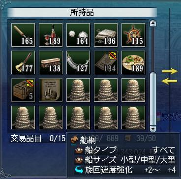 7.4 舫綱支援