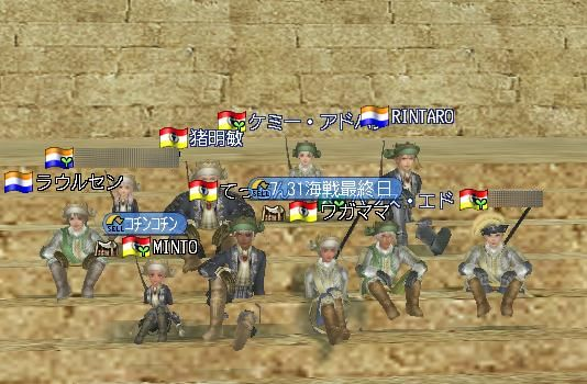 7.31 大海戦最終日記念撮影2