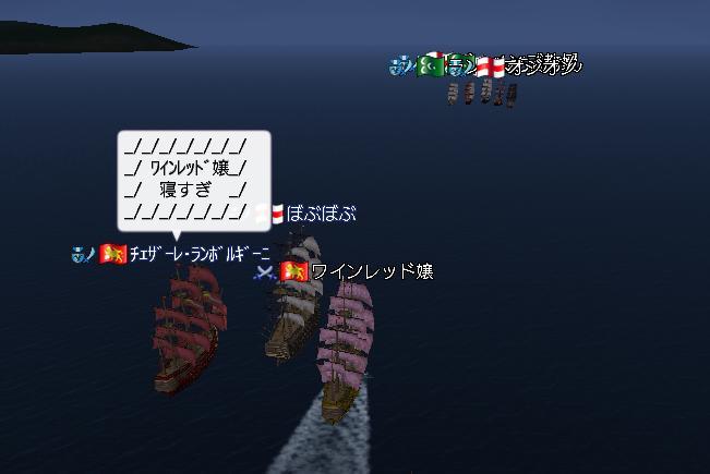9.3 大海戦(2日目)2