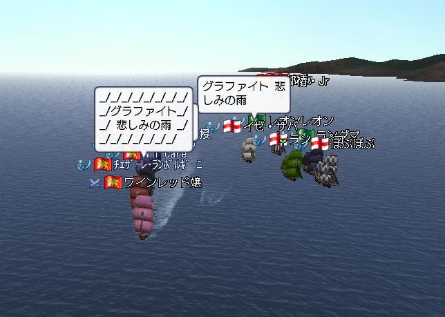 9.4 大海戦最終日2