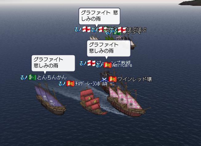 9.4 大海戦最終日3