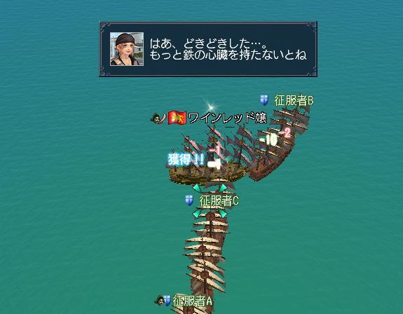 9.7 モード7 2
