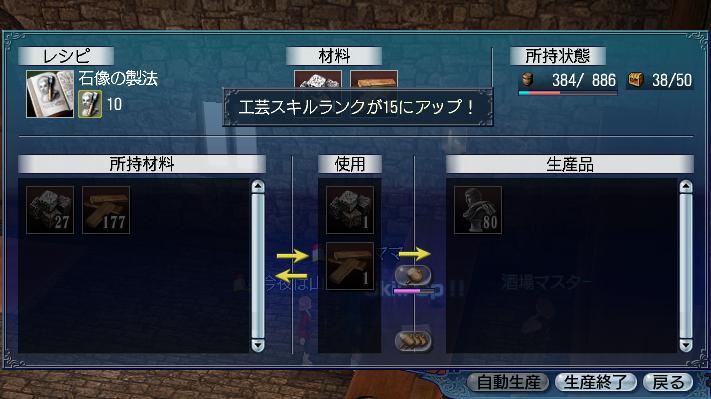 10.19 工芸R15