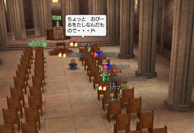 10.21 リス教会