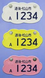 dougo_convert_20100921180945.jpg