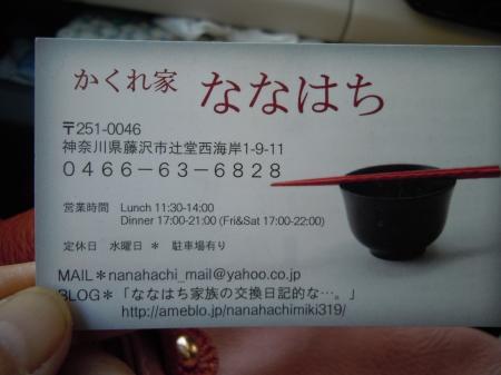 005_convert_20130202104048.jpg