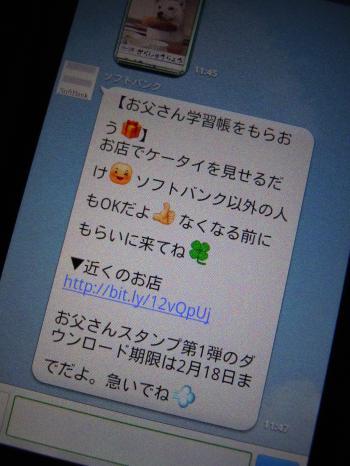 026_convert_20130208135849.jpg