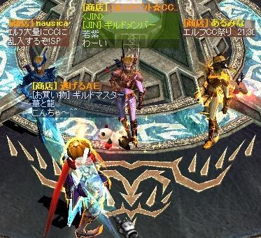 mu2009-event3-10.jpg