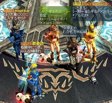 mu2009-event3-14.jpg