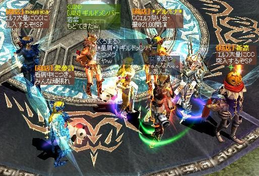 mu2009-event3-15.jpg