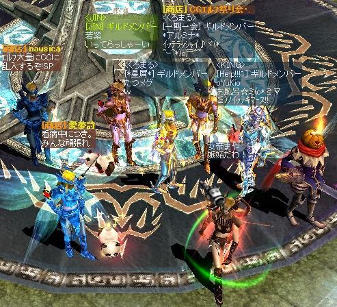 mu2009-event3-16.jpg