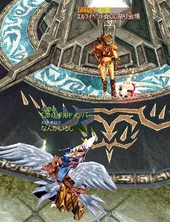 mu2009-event3-3.jpg