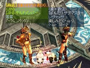 mu2009-event3-7.jpg