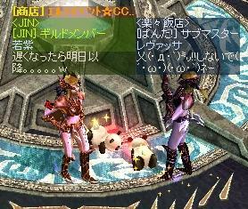 mu2009-event3-8.jpg