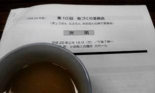 NCM_1042.jpg
