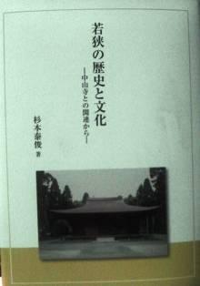 NCM_1056.jpg