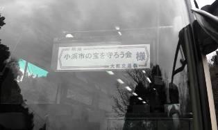 NCM_1098.jpg