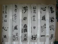 23.11文化祭5