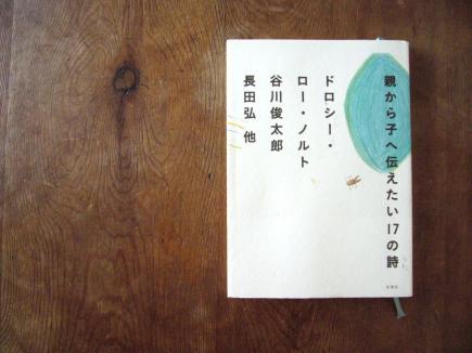 2011012201.jpg