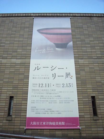 2011021401.jpg