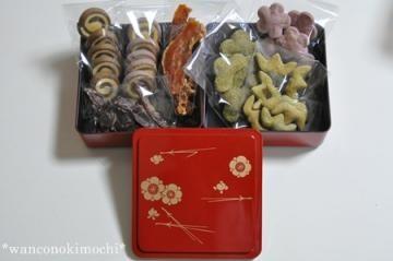 わんこのきもちおせちお菓子2010
