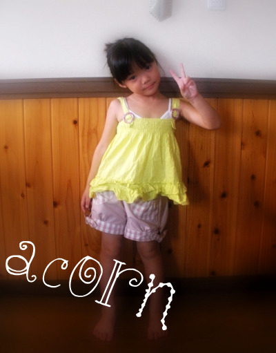 DSCN0940.jpg