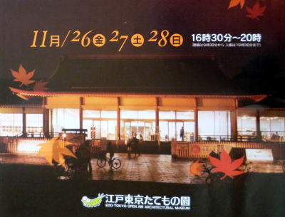P1080927ts.jpg