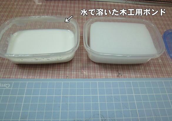 f12_20120227224219.jpg