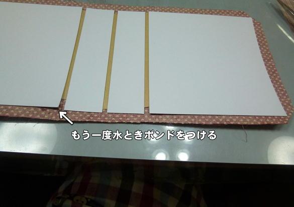 f15_20120227224404.jpg
