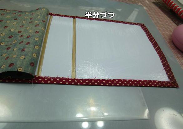 f17_20120227224404.jpg