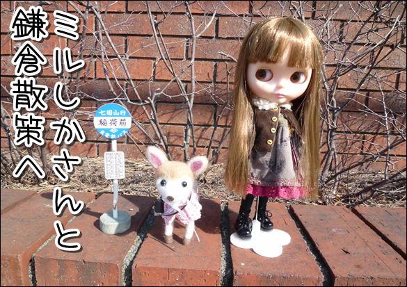 f1_20120316145746.jpg