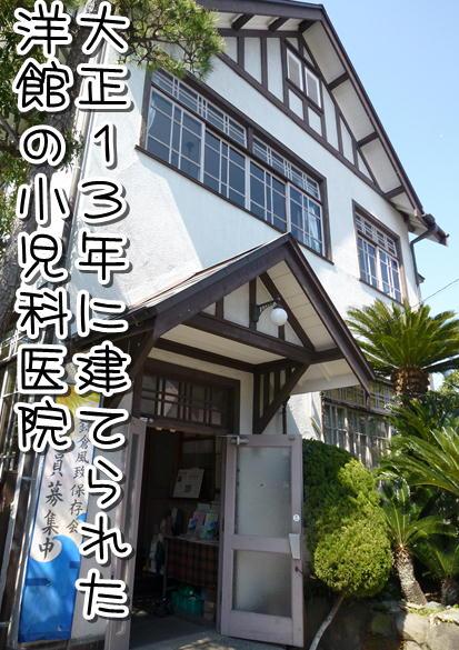 f23_20120316150528.jpg