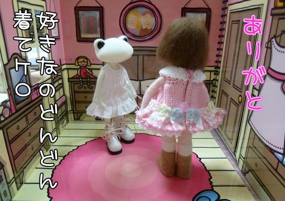 f3_20120212103212.jpg